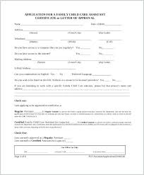 Free Sample Job Application Forms Job Application Form Template Childcare Daycare Free Child Care