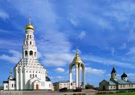 Картинки по запросу музей Прохоровское поле