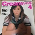 相川みさおの最新おっぱい画像(12)