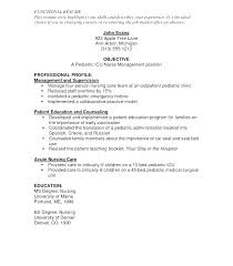 hardware and software essay reviews