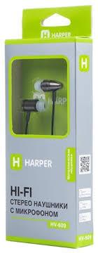 Купить <b>Наушники HARPER</b> HV-609 серый по низкой цене с ...