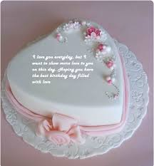 Cute Birthday Cake Wishes Images For Husband Best Wishes