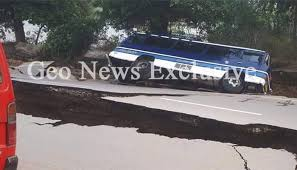 Pakistan geological survey head imran khan told the bbc there were reports of landslides disrupting the karakoram highway between gilgit and baltistan. Earthquake In Pakistan Death Tolls Rises To 37 With Over 500 Injured