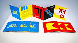graphic design bfa mica bright colorful image branding for korea by sol moon senior 2013