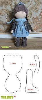<b>кукла</b> | <b>куклы</b> текстиль | <b>Куклы</b>, Куколки, Мягкие игрушки