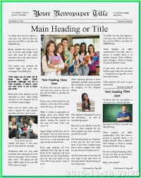 Newspaper Template Illustrator Free Download 56 Newspaper Template For Word Picture