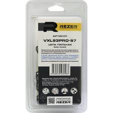 <b>Цепь пильная Rezer</b> VXL93PRO, 57 звеньев, шаг 3/8 дюйма, паз ...