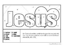 Free John 316 Printable From Maureen Spell Design Kids Design Kids