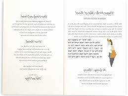 free scroll invitation templates elegant 25 fresh border invitation templates free