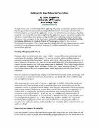 application essay sample job recommendation dissertation  application requirements and deadlines montclair