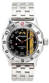<b>Мужские</b> наручные <b>часы Восток 100652</b> Амфибия автоподзавод