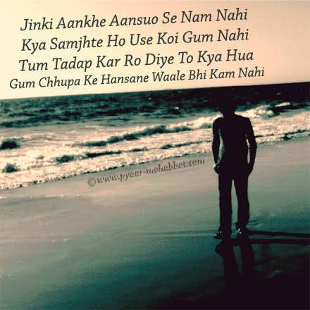 very heart touching shayari hindi