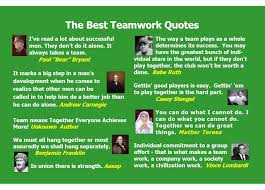 Quotes About Good Team 179 Quotes