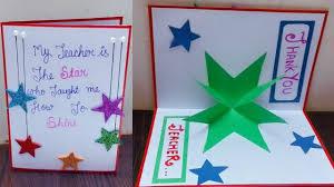 Teachers Birthday Card Teachers Day Card How To Make Card For Teacher Birthday Card Making For Teacher Greeting Card
