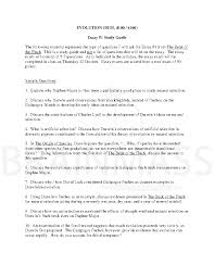 essay on evolution old english essay ipam amaz atilde acirc acute  evolution questions regarding the book the beak of the finch
