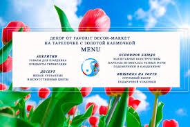 Цветочный склад в Спб: Товары для флористов и декораторов ...