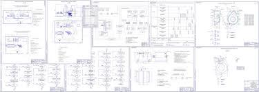Дипломный проект по специальности автоматизация производственных  Дипломный проект по специальности автоматизация производственных процессов