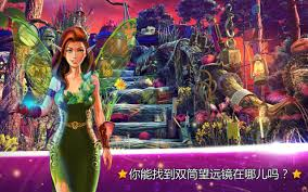 Find hidden objects & mystery match 3 puzzle game. Hidden Objects Fantasy Fruits Mystery Games Android Download Taptap