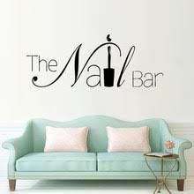 <b>Nail</b> Art Плакат