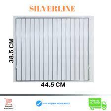 Silverline Ankastre Fırın Izgara Tepsi Teli Grill 44.5 x 38.5 Fiyatları ve  Özellikleri