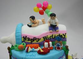 88 Birthday Cake For 1 Yr Boy 1 Year Boy Birthday Dress Old Baby