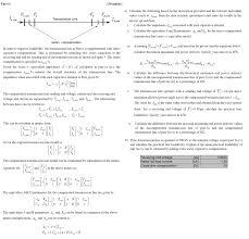 the essay book pdf upkar sandhu