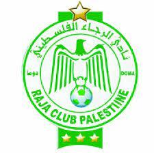 نادي الرجاء الفلسطيني - Home