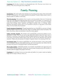 essay about my family and me essay on my family for class 1 2 creative essay