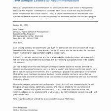 Sample Letter Of Recommendation For Mba Program Images - Letter ...