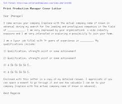 Print Production Manager Cover Letter Job Application Letter