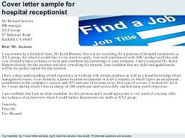 Receptionist Cover Letter Samples Free Top Result Cover Letter For A