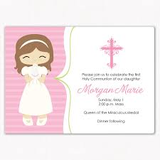 first communion invitation templates first communion party invitations first communion party invitations