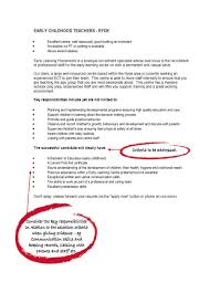 looking for work gary soto essay very short essay on dowry system  looking for work gary soto essay picture 4