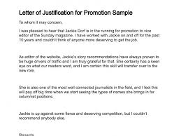 requesting a promotion letter letter of justification