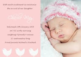newborn baby announcement sample baby birth announcements quotes oyle kalakaari co