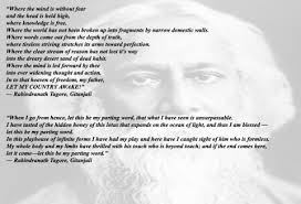 rabindra jayanti nobel laureate tagore s life in a nutshell his composition jana gana mana has been adopted as national anthem of and yet another great composition by him amar shonar bangla is acclaimed the