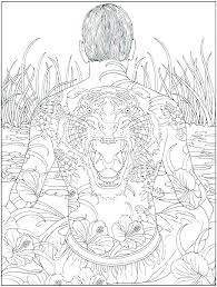 Psychedelic Coloring Pages Coloring Page Black Hole Psychedelic