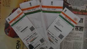 aadhar card aadhar mobile verification aadhar card linked mobile number aadhar card update