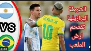 لحظة ايقاف مباراة الارجنتين والبرازيل اليوم والسبب هو - YouTube