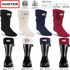 Hunter Welly Socks Size Chart Hunter Wellies Boot Socks Image Sock And Collections