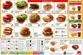 mcdonald s menu 2014. Modren Mcdonald In Japan Mosburger 1  McDonaldu0027s 2 Mcdonald S Menu 2014