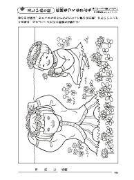 花冠はなかんむりをつくる子ども ぬりえ むじゃき花冠レンゲ