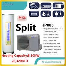 <b>Heat Water Tank</b>