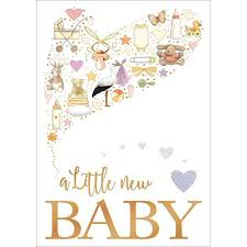 Congratulations On Your New Baby Card Quire Baby Icons In Heart Shape Pacifier Bottle Stork Bunny New Baby Congratulations Card