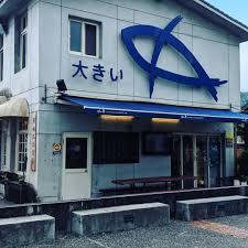 「魚季 Sashimi&丼食」の画像検索結果