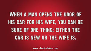 Inspirational Funny Quotes On Husband And Wife In Hindi Paulcong