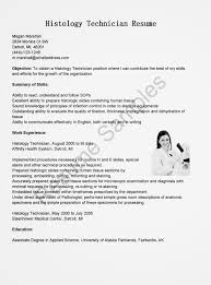 Laboratory Technician Cover Letter Entry Level Sample For Lab With