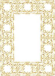 Clipart Gold Ornate Geometric Frame 2 No Background