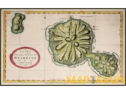 Chart Of The Island Tahiti Antique Map James Cook Hogg