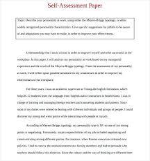 Self Assessment Form | Cvfree.pro